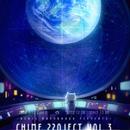 CHIME PROJECT VOL.3 ~Asari Matsunaga Presents~公演チケット