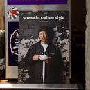 【sawada coffee】sawada coffee style