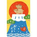 VR285 お年玉ぽちぷに袋 めでた富士