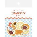QSA35 紙製パン 和紙フレークシール 菓子パン