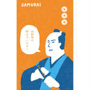 VP197 NIPPON ぽち袋 SAMURAI