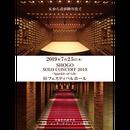 SHOGO SOLO CONCERT 2019 -Sparkle of Life- 先行チケット 『アップグレード』用ペアBOX席→SSBOX席