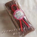エルフの焼き菓子・チョコレートのケーキ