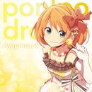 pon'po drop<初回生産限定盤>/あやぽんず*(オフィシャルウェブショップ特典付き)