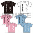 Sugar&Solt ロゴTシャツ