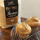 アインコーンマフィン Unsweetened Einkorn Muffin Vegan