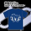 群青のユリシーズTシャツ2018