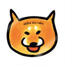柴犬ラクロゴ ステッカー