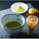庵 山の粉末緑茶