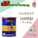 【正規品】パッサラクア ハーレム 250g缶(最高級グレード)