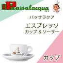 【正規品】パッサラクア エスプレッソ用カップ&ソーサー