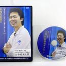 中村光太郎の次世代操体法テクニック