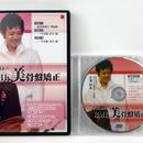 大澤訓永のBMK美骨盤矯正
