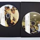 美肌のための 肝・腎臓マッサージ 参加者用特別DVD