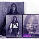 AtoZセミナー DVD