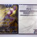 【未開封】 マイオモーションテクニック アドバンス セミナー(しびれの臨床・上肢編) 茨木英光
