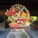 竹まり装飾
