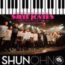 【CD】SUPER LOVERS〜おれがあたたたためてやんよ〜