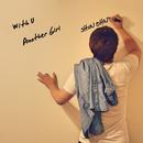 2016年第2弾シングル「With U / Another Girl」