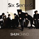 1st mini album / Six Senses