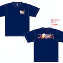 00300_ドライTシャツ(ネイビー)3周年記念