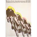 Peace Race Poster 1971 Poster by Andrzej Krzysztoforski