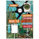 Adam's 2017 Bicycle Calendar