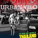Urban Velo issue #42