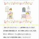 シミ消し成功研究レポート 【1日限定5冊!】《印刷物(普通郵便) 》B5 18ページ