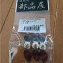 ついでに商品:日本の部品屋・NO.3プロペラ ホッツイー同型