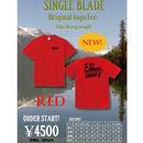 シングルブレードオリジナル・Tシャツ
