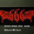 SIXXX WING 赤M