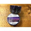 HK Harbour☆維港【其一文創 / 香港設計】 マスキングテープ125