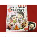 <躍雨文庫>【手繪親子食譜 / 本 ☆ Chocolate Rain & Denice Wai】Fatinaのお料理本 p223
