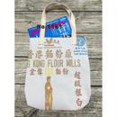 ☆Handmade☆【香港麵粉厰】No.1161 <Revised> マチと内ポケット有TOTE BAG・サブバッグ / 収納力アップ!!