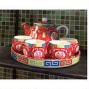 【香港☆囍】茶器セット  /  ティーポット1、ティーカップ4、トレイ1