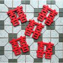 【香港☆囍】☆おすすめ☆ 木製マグネット  /  Double Happiness Magnet