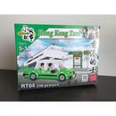 【香港☆Royal Toys】 Hong Kong  Green Taxi・的士(緑) /  238pcs/pzs