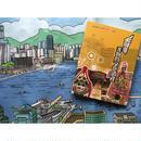 <躍雨文庫>【香港非物質文化遺産 /シリーズ 本:何耀生 作品】カラー写真等  p176