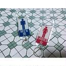 <SALE>【香港☆キーホルダー】(S)楽しく使って下さい  /  男女有り