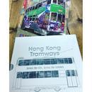 <躍雨文庫>【Hong Kong Tramways / 本  Eric Tsun-lung Lee】香港電車  Across the City,Across the Century