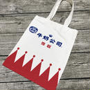 【香港☆牛奶公司】雪糕トートバッグ・手提袋  / 数量限定・雀巣Nestle