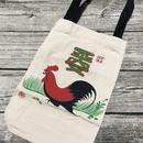 【香港☆平安+雞】かわいいです!「平安+雞」canvas tote bag  /  好きな方は萌え萌えです
