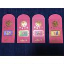 【香港☆郵政局】新年酉年切手  / 封筒・ 利是袋・多目的袋・ご祝儀袋 4pcs=1set