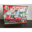 【香港☆Royal Toys】 Hong Kong  Red Taxi・的士(赤) /  238pcs/pzs