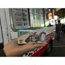 【香港☆TINY】<Uncle Print> 60  雪糕車  ミニカー / アイスクリームヴァン・Ice Cream Van