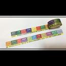 Island line☆港島綫【其一文創 / 香港設計】 マスキングテープ2020