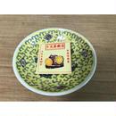 ☆Handmade☆【香港・有間鋪頭】 蛋撻のピアス /  他にブローチも有ります