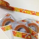 Market Stall Food☆魚蛋小吃【Fun Tape Hong Kong】