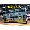 【香港☆Tempo】<限量版>小克&馬仔 使い捨てハンカチ(ティッシュ)18pcs / 1パック